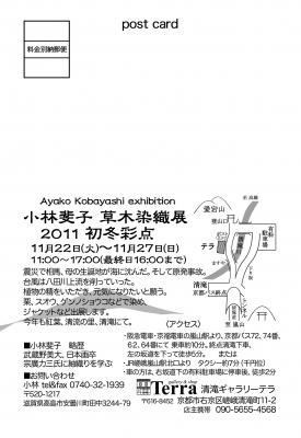20111021_2582517