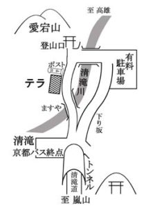 246_kiyotizu