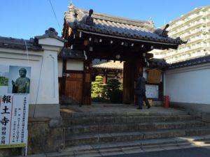 五番町のお寺